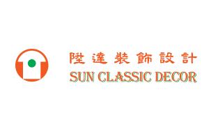 sun-classic-decor-logo